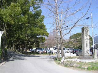観世音寺の駐車場