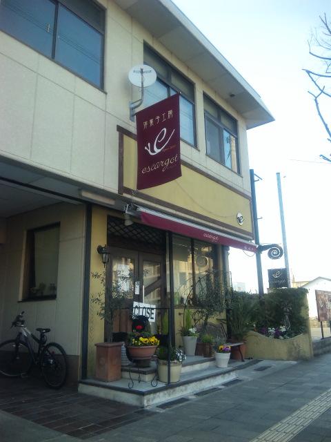 エスカルゴ(福岡県八女市:ケーキ・スイーツ)